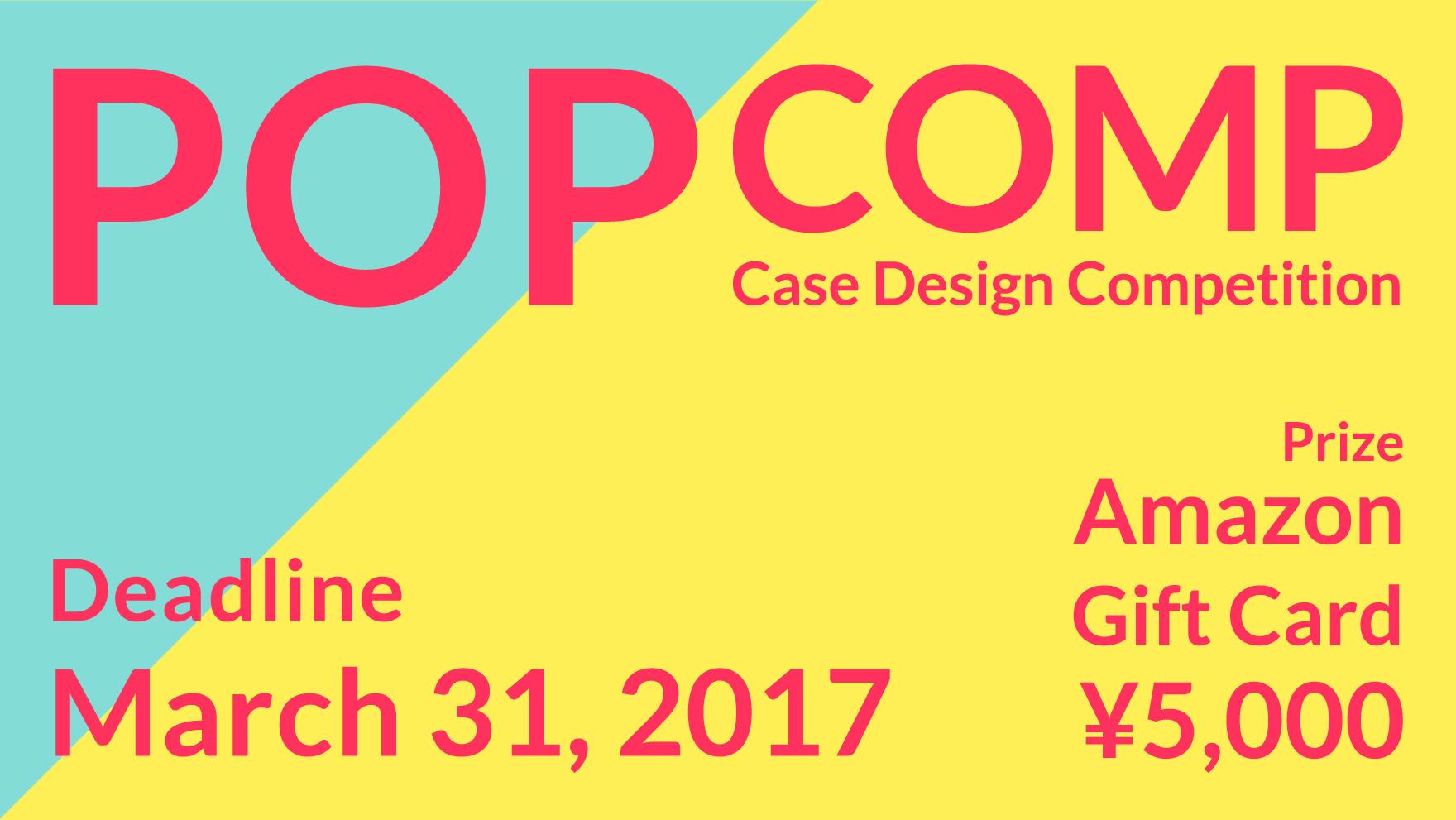 Case design competition 2 banner