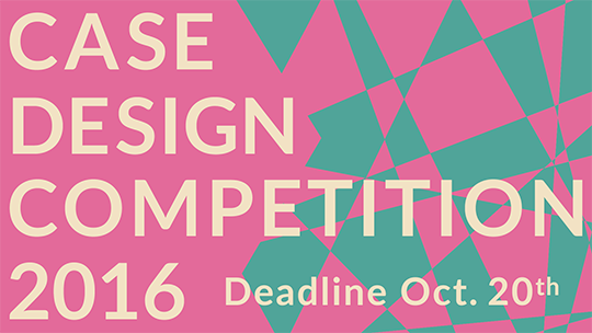 Case design competition banner